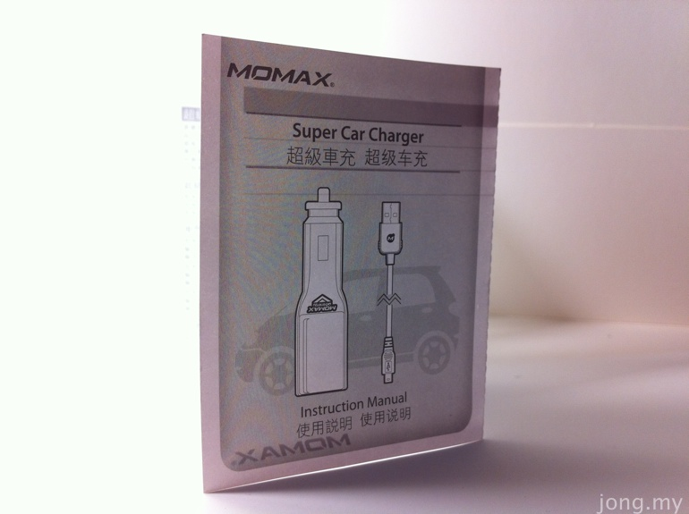 Momax Super Car Charger Manual