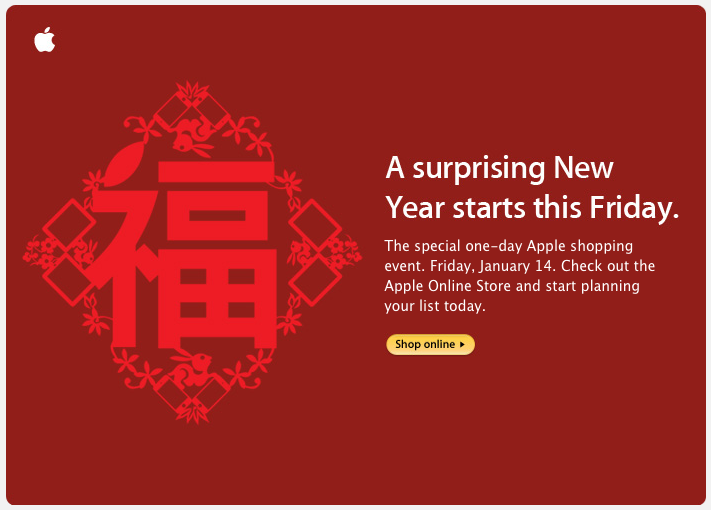 Apple A Surprise new Year