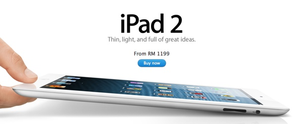 iPad 2 16GB Price in Malaysia